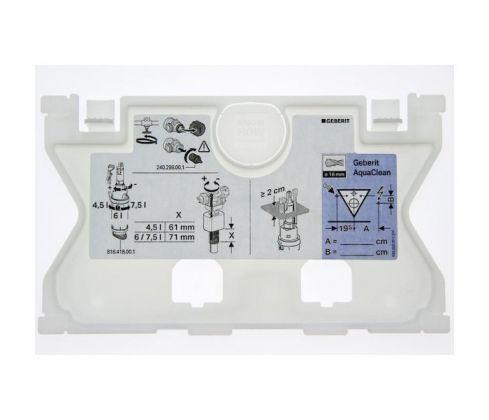 Ochranná deska splachovací nádržky UP320